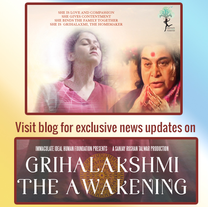 Grihalakshmi - The Awakening