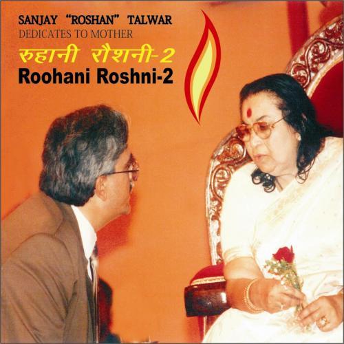 Roohani Roshni