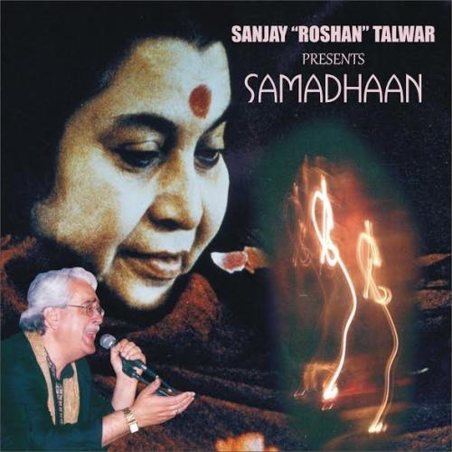 Samadhaan